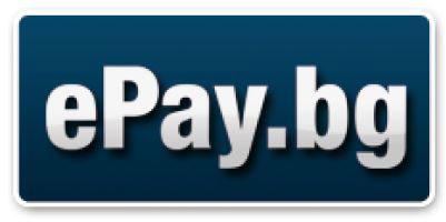 Плащане през ePay
